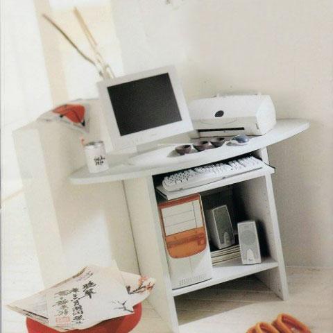 Outlet scrivania porta computer 120 cm for Mobile computer a scomparsa